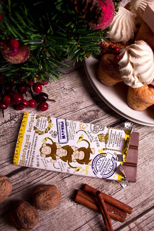 Шоколад с Вашим именем КикадзаруНовогодние сладости<br>Молочный шоколад в персональной именной упаковке будет приятным сувениром для сладкоежки! Масса - 100г.<br>