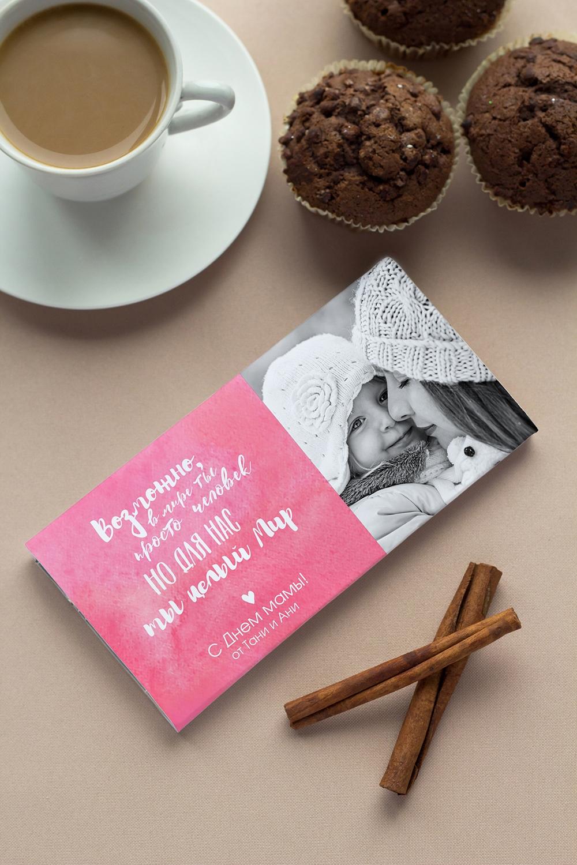 Шоколад с Вашим именем На День материПодарки ко дню семьи<br>Молочный шоколад в персональной именной упаковке будет приятным сувениром для сладкоежки! Масса - 100г.<br>