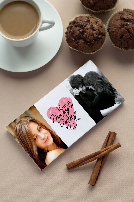 Шоколад с Вашим именем Романтичный фотоколлажПодарки для мужчин<br>Молочный шоколад в персональной именной упаковке будет приятным сувениром для сладкоежки! Масса - 100г.<br>