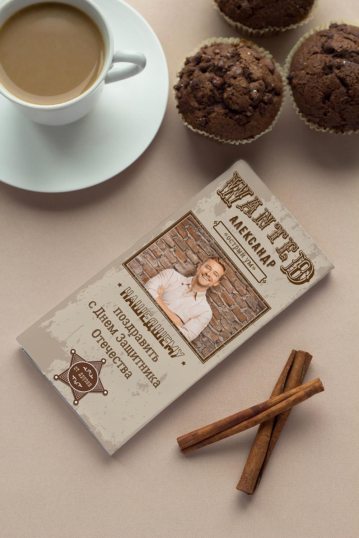 Шоколад с Вашим именем WantedПодарки для мужчин<br>Молочный шоколад в персональной именной упаковке будет приятным сувениром для сладкоежки! Масса - 100г.<br>
