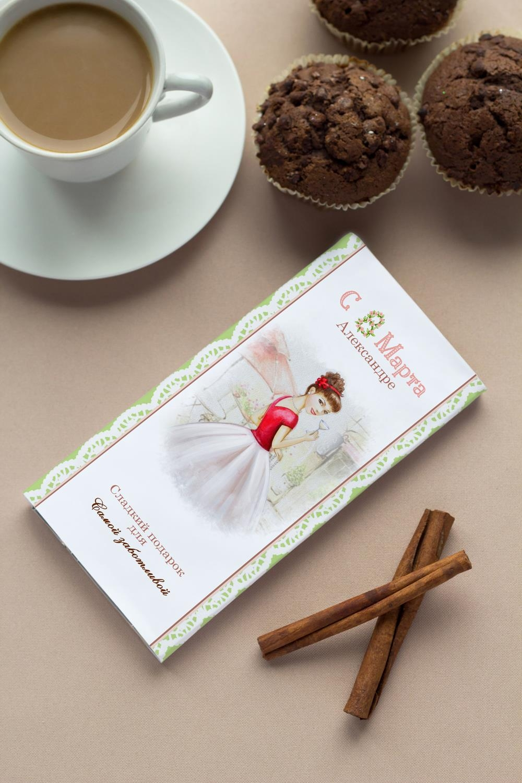 Шоколад с Вашим именем ЛедиСувениры и упаковка<br>Молочный шоколад в персональной именной упаковке будет приятным сувениром для сладкоежки! Масса - 100г.<br>