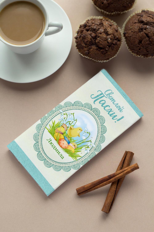 Шоколад с Вашим именем Символ жизниСувениры и упаковка<br>Молочный шоколад в персональной именной упаковке будет приятным сувениром для сладкоежки! Масса - 100г.<br>