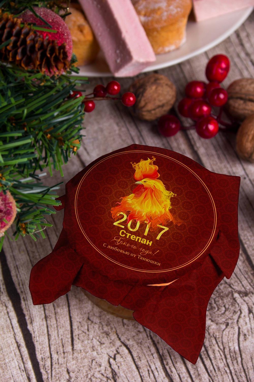Варенье с Вашим именем Огненный петухНовогодние сладости<br>Варенье клубничное, 200г в персональной упаковке с Вашими пожеланиями<br>