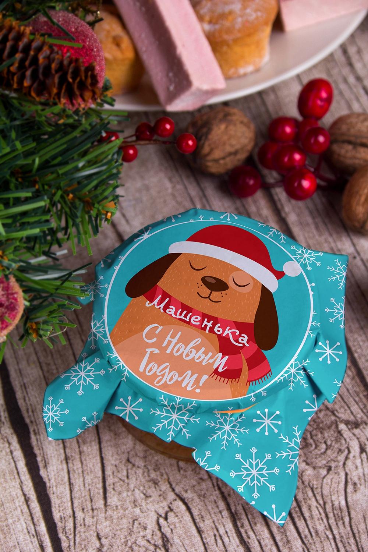 Клубничное варенье с Вашим именем ПёсикСувениры и упаковка<br>Варенье клубничное, 200г в персональной упаковке с Вашими пожеланиями<br>