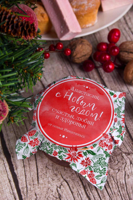 Клубничное варенье с Вашим именем Новогоднее настроениеСувениры и упаковка<br>Варенье клубничное, 200г, в персональной упаковке с Вашими пожеланиями<br>