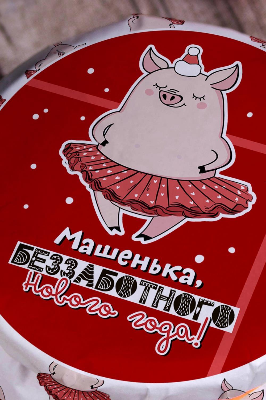 """Клубничное варенье с Вашим именем """"Свинка-балеринка"""""""