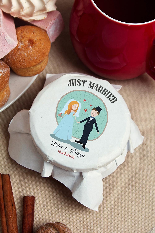 """Купить со скидкой Мандариновое варенье с Вашим именем """"Just Married"""""""