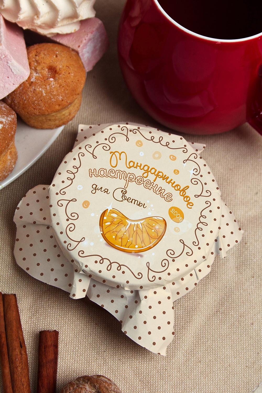 Сувенир Мандариновое варенье Вкусные пожеланияПодарки ко дню рождения<br>Мандариновое варенье, 200г в персональной упаковке с Вашими пожеланиями<br>