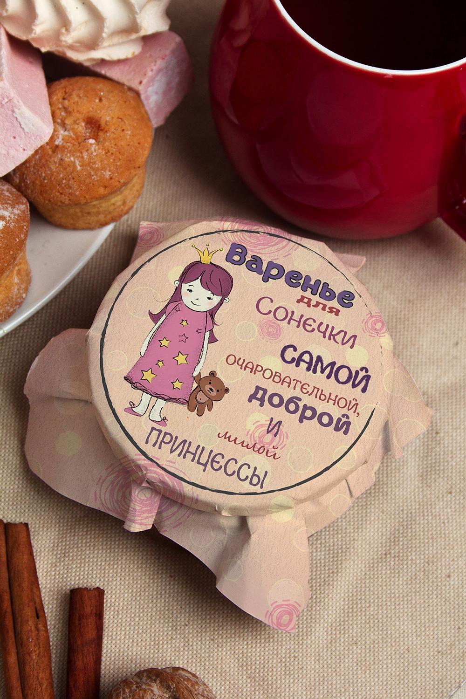 Варенье с Вашим именем Для принцессыСувениры и упаковка<br>Варенье в ассортименте, 200г в персональной упаковке с Вашими пожеланиями<br>