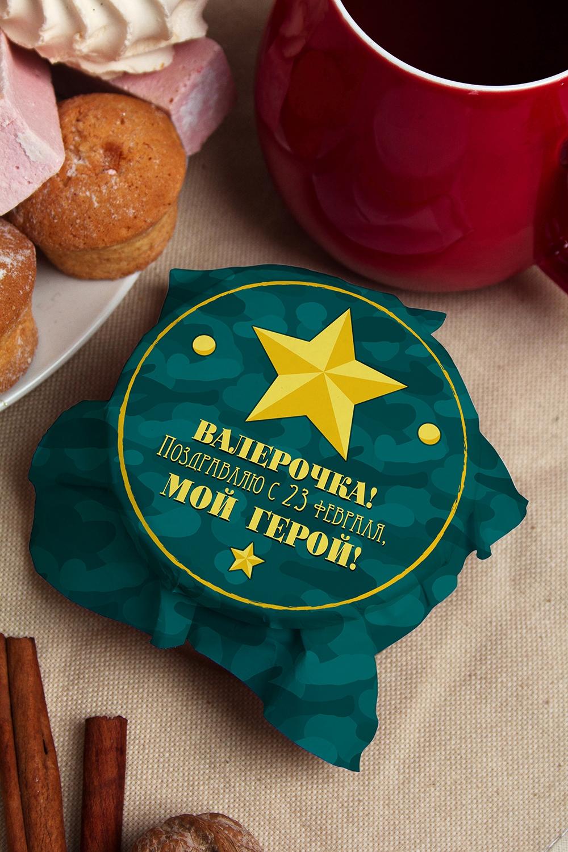 Варенье с Вашим именем КамуфляжСувениры и упаковка<br>Варенье в ассортименте, 200г в персональной упаковке с Вашими пожеланиями<br>