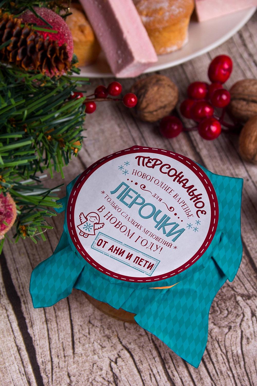 Мандариновое варенье с вашим текстом Новогодние подаркиНовогодние сладости<br>Варенье в ассортименте, 200г в персональной упаковке с Вашими пожеланиями<br>