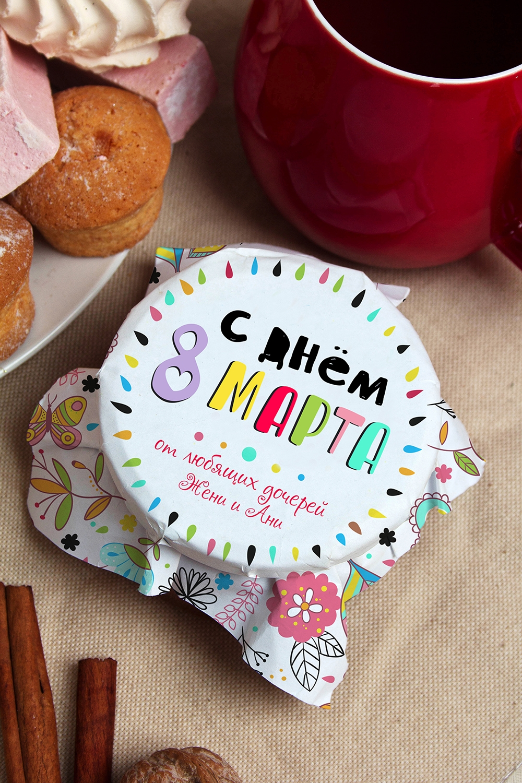 Варенье с Вашим именем Любимой мамеПодарки на 8 марта<br>Варенье в ассортименте, 200г в персональной упаковке с Вашими пожеланиями<br>