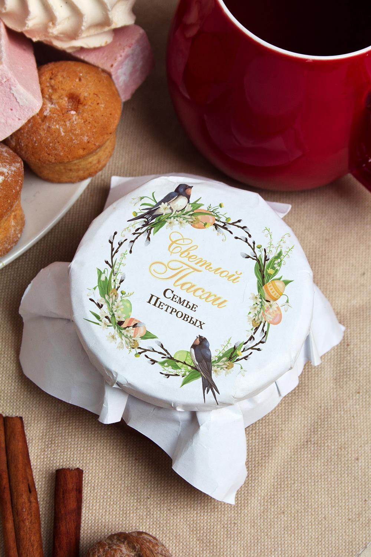 Мандариновое варенье с Вашим именем Пасхальный венокСувениры и упаковка<br>Варенье в ассортименте, 200г в персональной упаковке с Вашими пожеланиями<br>