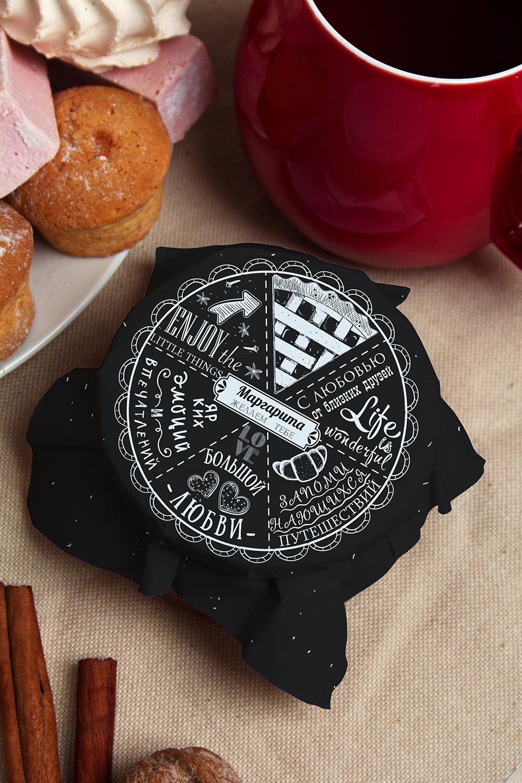 Мандариновое варенье с Вашим именем Гурмано итальяноСувениры и упаковка<br>Варенье в ассортименте, 200г в персональной упаковке с Вашими пожеланиями<br>