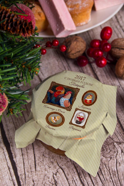 Мандариновое варенье с Вашим именем Наша семьяПодарки для женщин<br>Варенье мандариновое, 200г в персональной упаковке с Вашими пожеланиями<br>