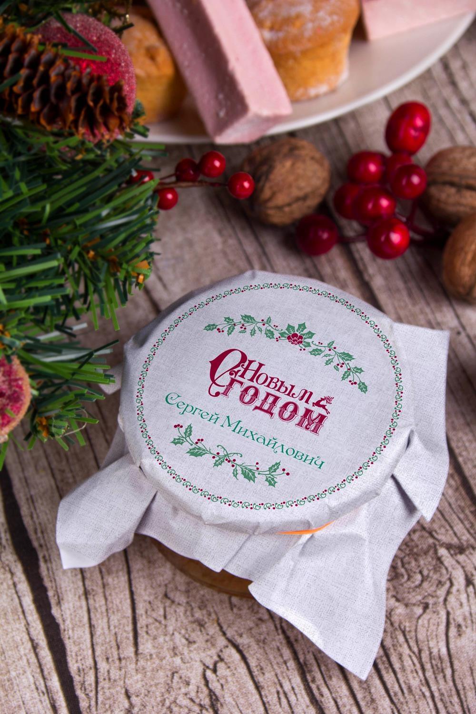 Мандариновое варенье с Вашим именем ТрадиционныйСувениры и упаковка<br>Мандариновое варенье, 200г, в персональной упаковке с Вашими пожеланиями<br>