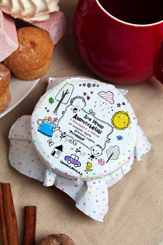 Мандариновое варенье с Вашим именем Детская коллекцияПодарки ко дню рождения<br>Варенье в ассортименте, 200г в персональной упаковке с Вашими пожеланиями<br>