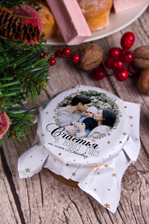 Мандариновое варенье с Вашим именем Новогодний фотоподарокПодарки для женщин<br>Варенье в ассортименте, 200г в персональной упаковке с Вашими пожеланиями<br>