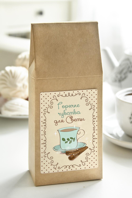 Чай с Вашим именем Вкусные пожеланияСладости<br>Чай чёрный, 100г. В персональной именной упаковке с Вашими пожеланиями<br>