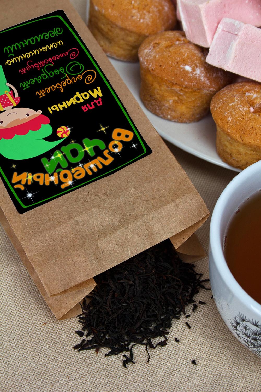 """Чай с Вашим именем """"Волшебный чай"""""""