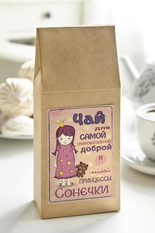 Чай с Вашим именем Для принцессыСладости<br>Чай чёрный, 100г. В персональной именной упаковке с Вашими пожеланиями<br>