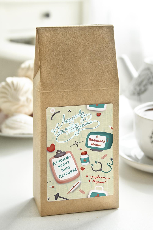 Чай с Вашим именем ЛекарствоОригинальные и Необычные подарки<br>Чай чёрный, 100г. В персональной именной упаковке с Вашими пожеланиями<br>