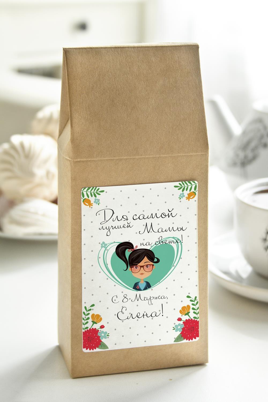 Чай с Вашим именем Самой лучшей на светеПодарки на 8 марта<br>Чай чёрный, 100г. В персональной именной упаковке с Вашими пожеланиями<br>