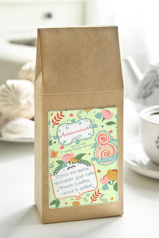 Чай с Вашим именем С праздником весны!Подарок подруге на 8 марта<br>Чай чёрный, 100г. В персональной именной упаковке с Вашими пожеланиями<br>