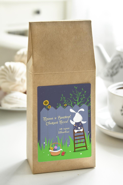 Чай с Вашим именем Послание на ПасхуПодарки бабушке<br>Чай чёрный, 100г. В персональной именной упаковке с Вашими пожеланиями<br>