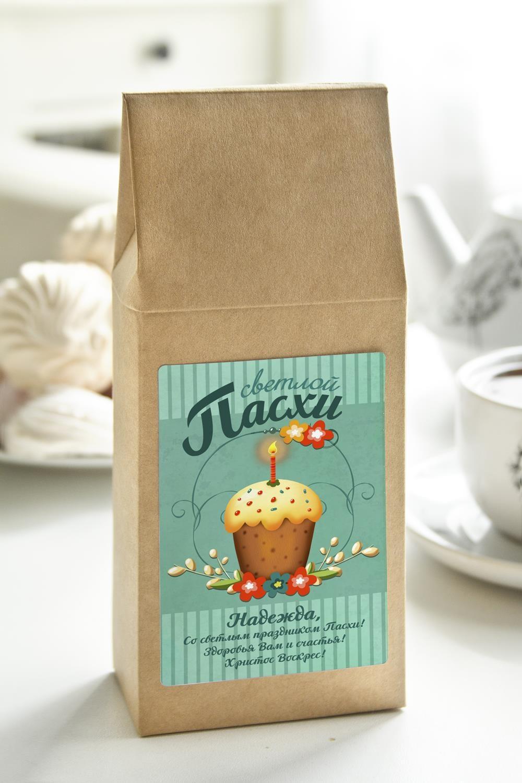 Чай с Вашим именем На ПасхуПодарки бабушке<br>Чай чёрный, 100г. В персональной именной упаковке с Вашими пожеланиями<br>