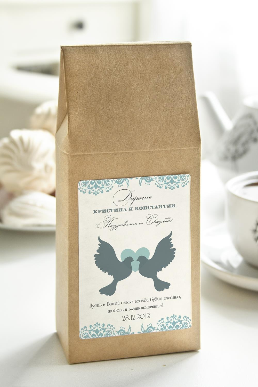 Чай с Вашим именем На СвадьбуСувениры и упаковка<br>Чай чёрный, 100г. В персональной именной упаковке с Вашими пожеланиями<br>