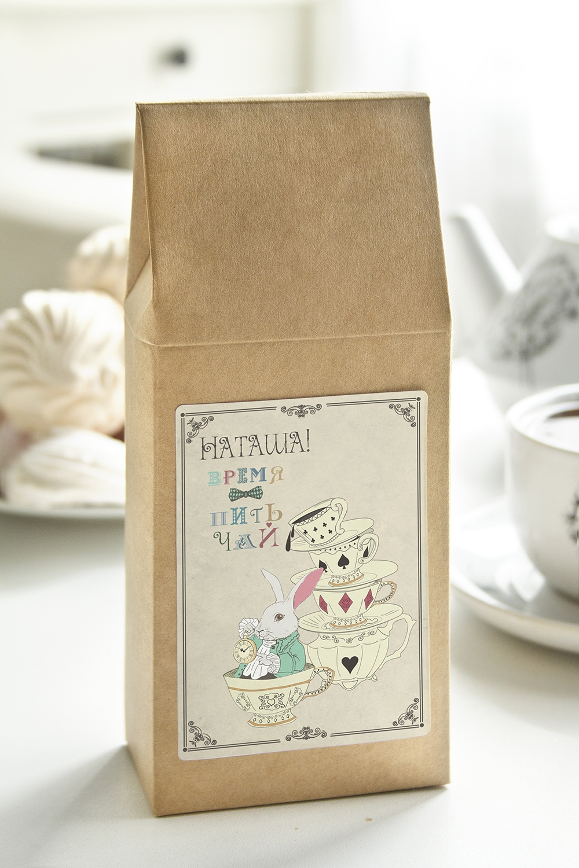 Чай с Вашим именем Время пить чайПодарки ко дню рождения<br>Чай чёрный, 100г. В персональной именной упаковке с Вашими пожеланиями<br>