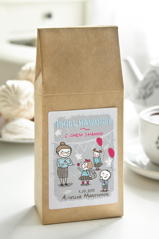Чай с Вашим именем Любовь к знаниямПодарки в детский сад<br>Чай чёрный, 100г. В персональной именной упаковке с Вашими пожеланиями<br>
