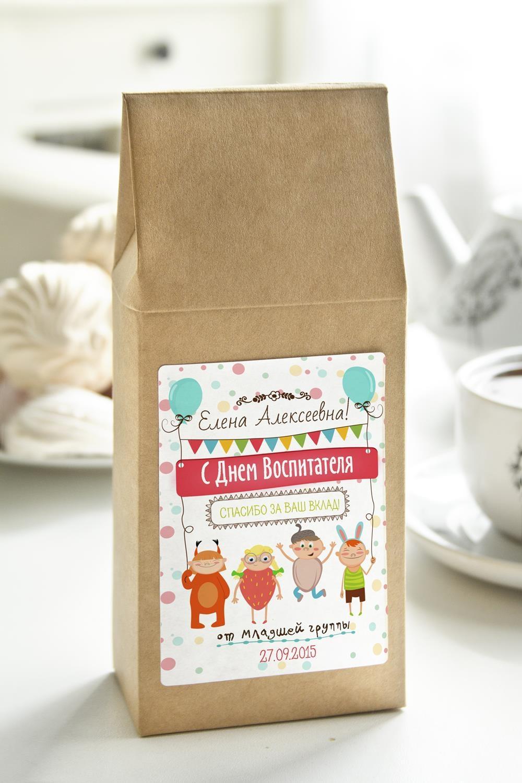 Чай с Вашим именем С днем воспитателяПодарки на 8 марта<br>Чай чёрный, 100г. В персональной именной упаковке с Вашими пожеланиями<br>