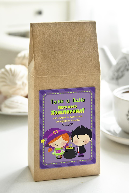 Чай черный с Вашим текстом Веселого ХэллоуинаОригинальные и Необычные подарки<br>Чай чёрный, 100г. В персональной именной упаковке с Вашими пожеланиями<br>