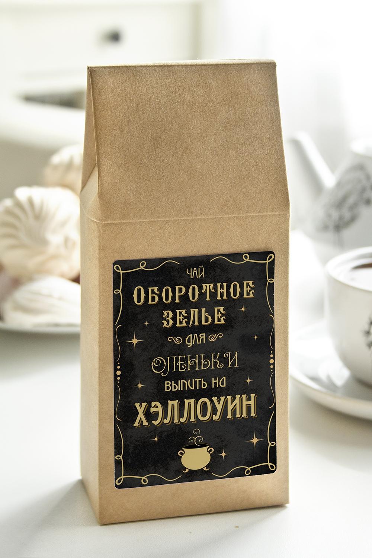 Чай черный с Вашим текстом Halloween nightСувениры и упаковка<br>Чай чёрный, 100г. В персональной именной упаковке с Вашими пожеланиями<br>