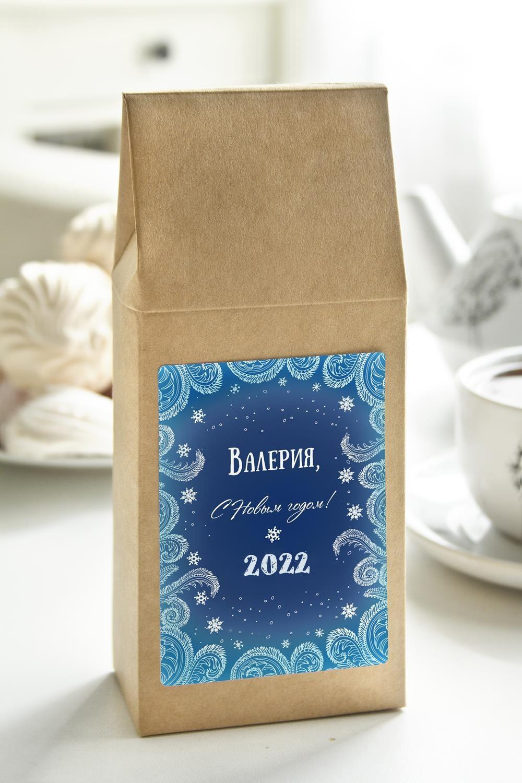 Чай с Вашим именем ЗимаСувениры и упаковка<br>Чай чёрный, 100г. В персональной именной упаковке с Вашими пожеланиями<br>
