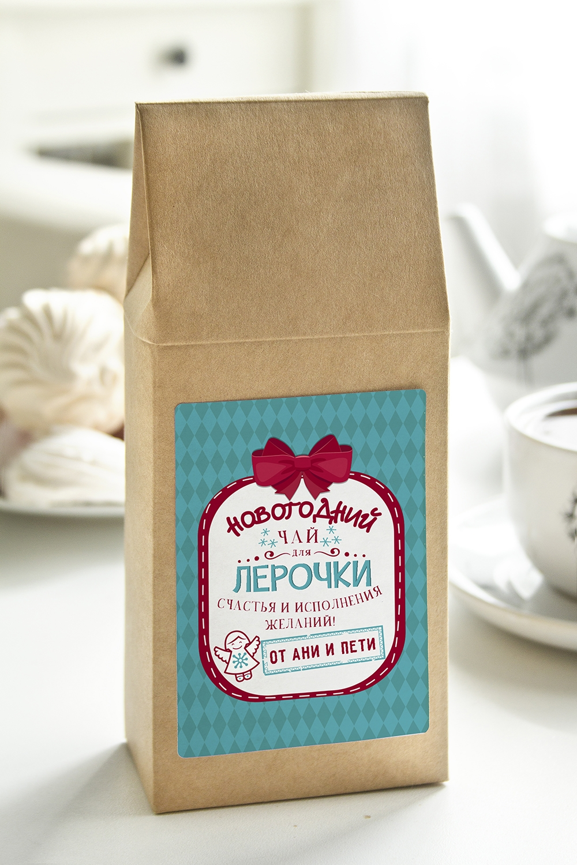 Чай черный с Вашим текстом Новогодние подаркиНовогодние сладости<br>Чай чёрный, 100г. В персональной именной упаковке с Вашими пожеланиями<br>