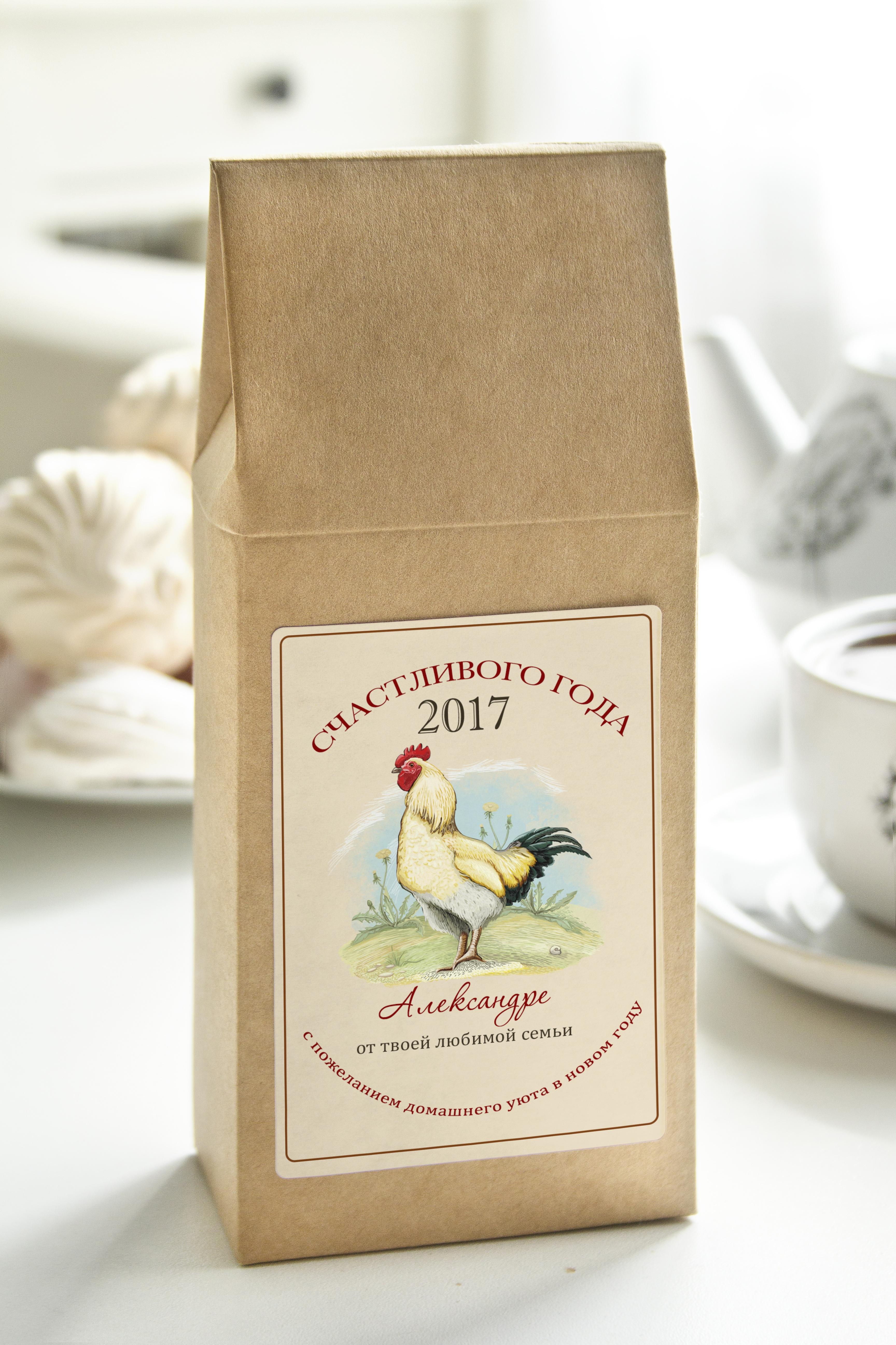 Чай с Вашим именем Кантри годСувениры и упаковка<br>Чай чёрный, 100г. В персональной именной упаковке с Вашими пожеланиями<br>