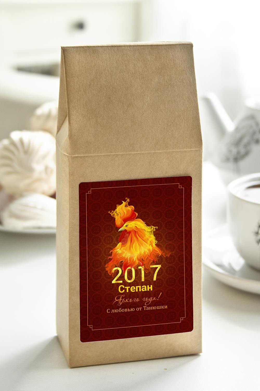 Чай с Вашим именем Огненный петухНовогодние сладости<br>Чай чёрный, 100г. В персональной именной упаковке с Вашими пожеланиями<br>