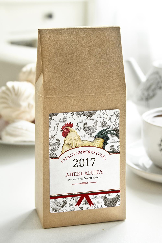 Чай с Вашим именем ПтицефермаПодарки для женщин<br>Чай чёрный, 100г. В персональной именной упаковке с Вашими пожеланиями<br>
