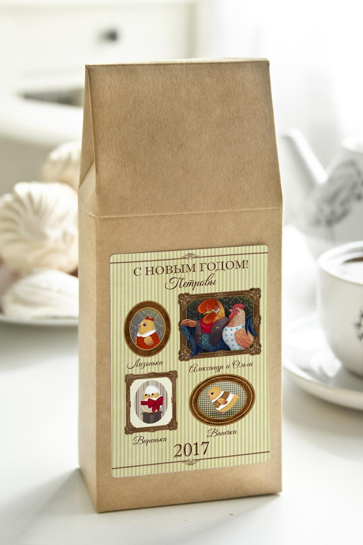 Чай с Вашим именем Наша семьяПодарки для женщин<br>Чай чёрный, 100г. В персональной именной упаковке с Вашими пожеланиями<br>