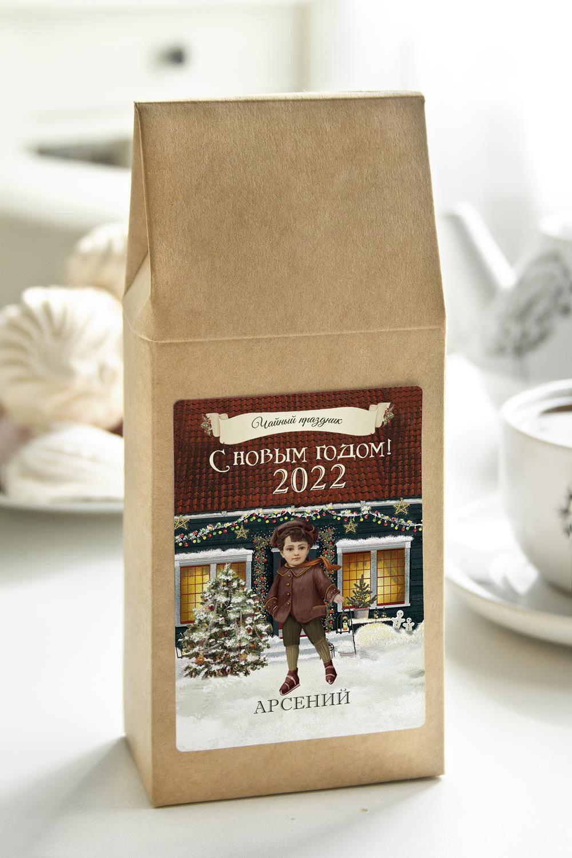 Чай с Вашим именем РождествоСувениры и упаковка<br>Чай чёрный, 100г. В персональной именной упаковке с Вашими пожеланиями<br>