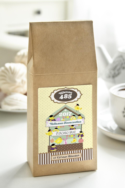 Чай с Вашим именем Веселый курятникПодарки к окончанию школы<br>Чай чёрный, 100г. В персональной именной упаковке с Вашими пожеланиями<br>
