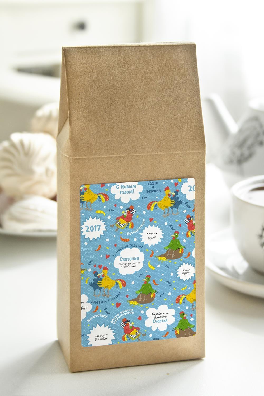 Чай с Вашим именем Подарок на год петухаСувениры и упаковка<br>Чай чёрный, 100г. В персональной именной упаковке с Вашими пожеланиями<br>
