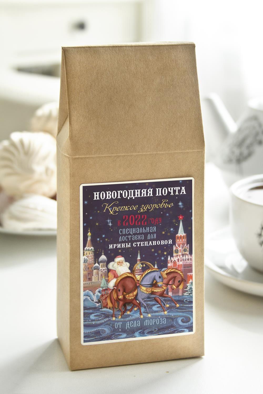 Чай с Вашим именем Кремлевский подарокСувениры и упаковка<br>Чай чёрный, 100г. В персональной именной упаковке с Вашими пожеланиями<br>