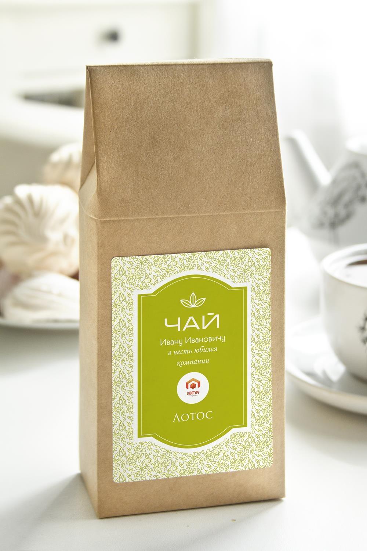 Чай с Вашим именем УзорыСувениры и упаковка<br>Чай чёрный, 100г. В персональной именной упаковке с Вашими пожеланиями<br>