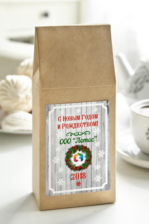 Чай с Вашим именем Новогодний greenfield чай greenfield классик брекфаст листовой черный 100г