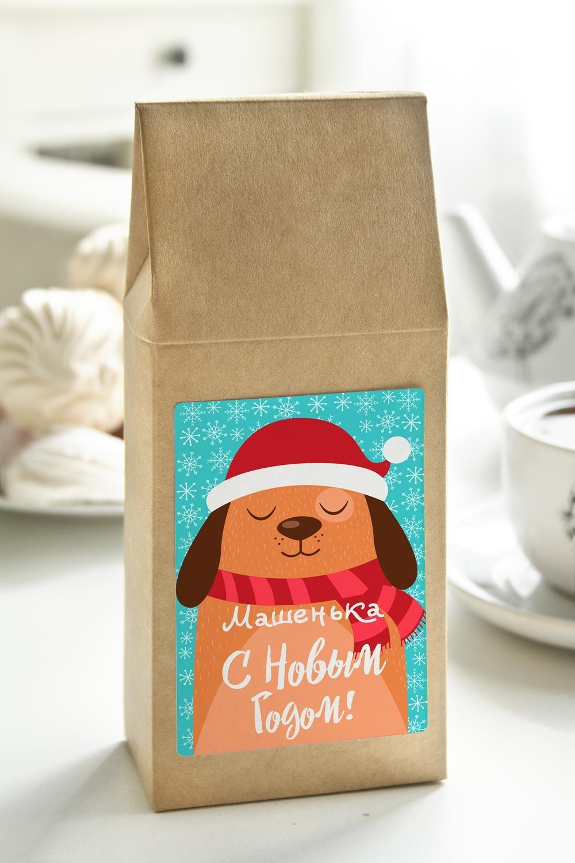 Чай новогодний с Вашим именем ПёсикСувениры и упаковка<br>Чай чёрный, 100г. В персональной именной упаковке с Вашими пожеланиями<br>