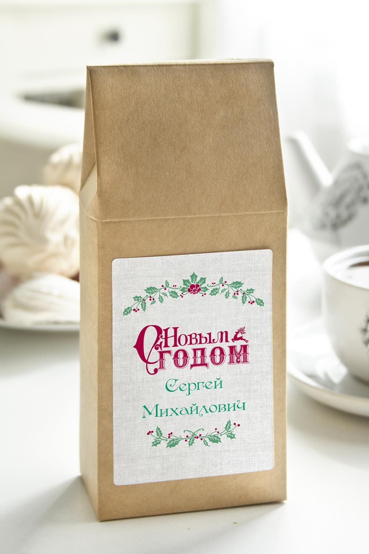 Чай с Вашим именем ТрадиционныйСувениры и упаковка<br>Чай чёрный, 100г. В персональной именной упаковке с Вашими пожеланиями<br>
